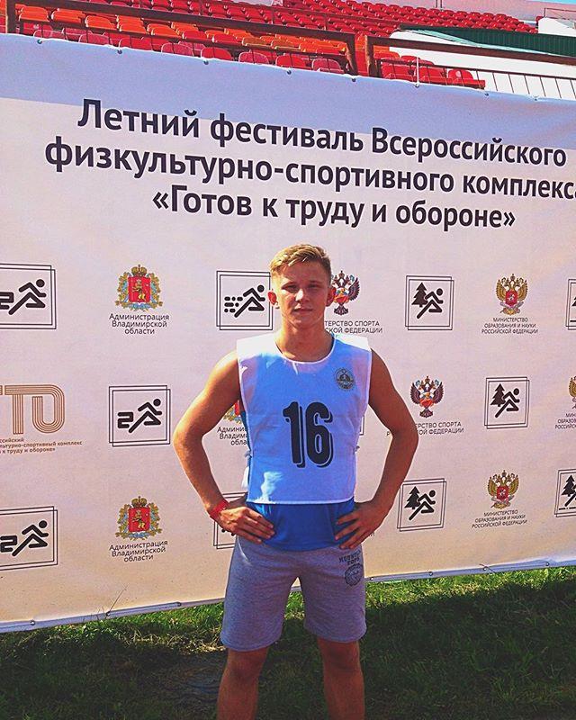 Алексеев фестиваль