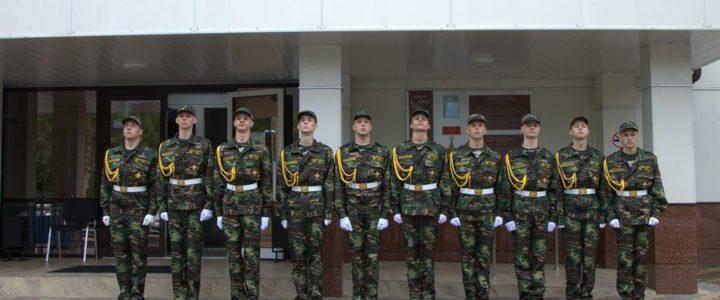 Всероссийские соревнования допризывной молодежи