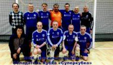 Поздравляем МФК «Василеостровец» с победой