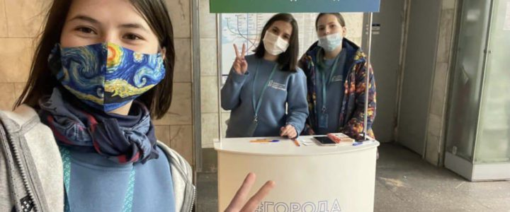Волонтеры помогают в голосовании за объекты благоустройства