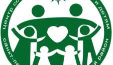 День открытых дверей в Центре социальной помощи семье и детям Василеостровского района