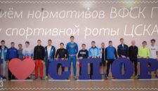 Спортивная рота ЦСКА выполняет нормативы ГТО