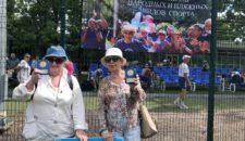 Фестиваль народных и пляжных видов спорта среди инвалидов зрелого возраста