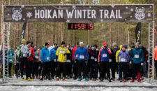 Гонка Hoikan Trail!