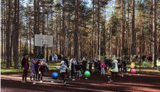 Лагерь «Молодежный»