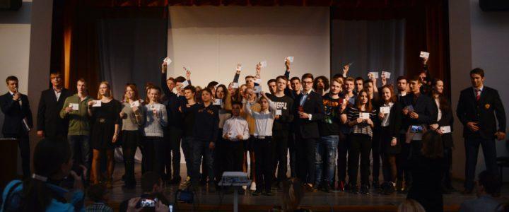 На Васильевском острове наградили знаками отличия ВФСК ГТО