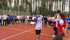 Спортивный праздник ГТО среди трудовых коллективов