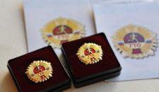 Информация о награждении знаками отличия ВФСК ГТО