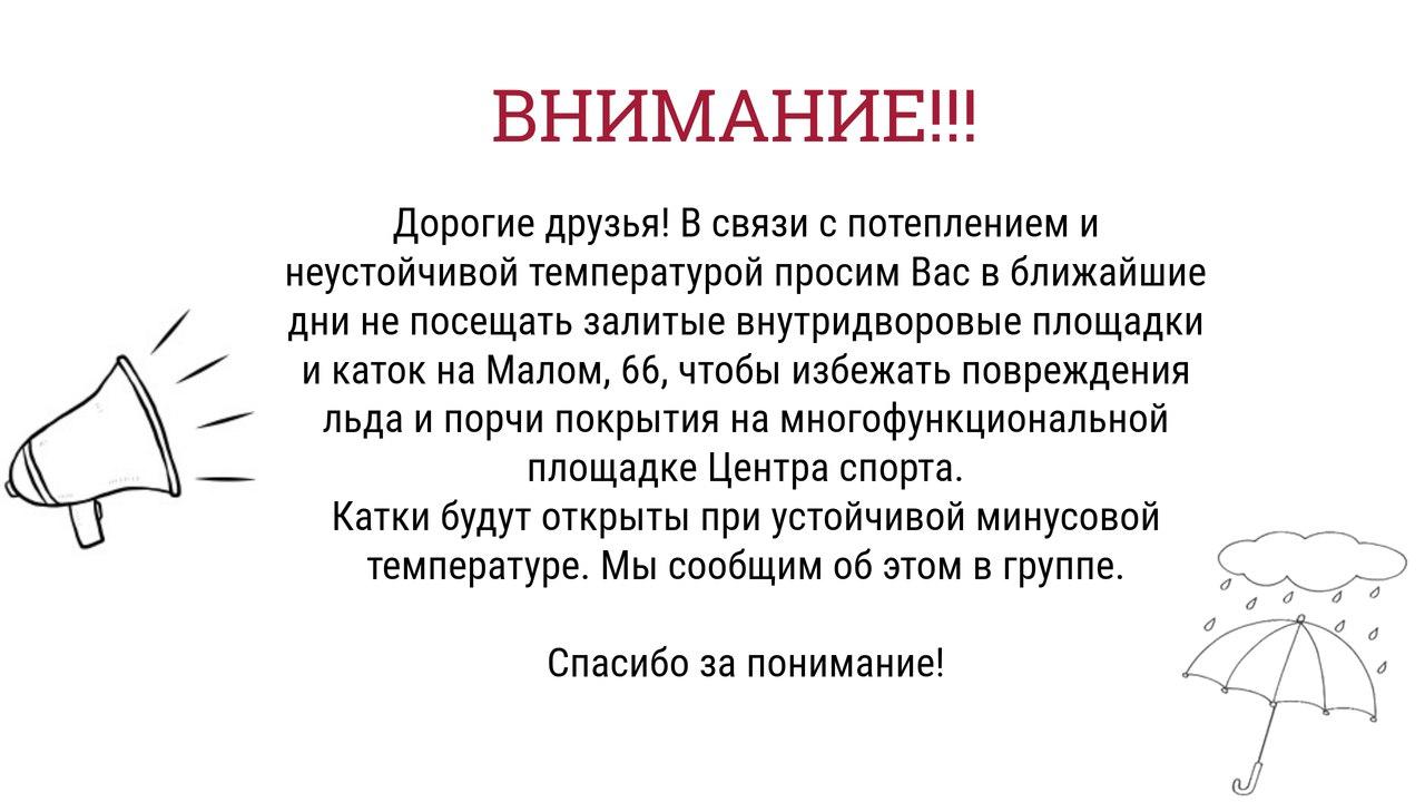 cO_hB2TaUmA