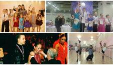 Набор в секцию спортивных бальных танцев