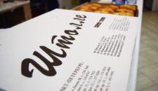 Наши «вкусные» партнеры🥧