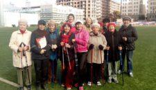 Северная ходьба для лиц пожилого возраста