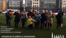 Центр Спорта Василеостровского района на Малом проспекте ВО,66📍