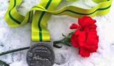 49-й зимний марафон «Дорога жизни»